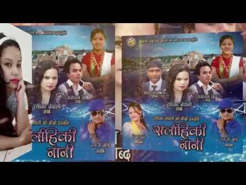 (New Lok Doori Song 2075/ 2018 sarlahiki Nani By Ramji Khad / Tika Pun - Duration: 7 minutes, 23 seconds.)