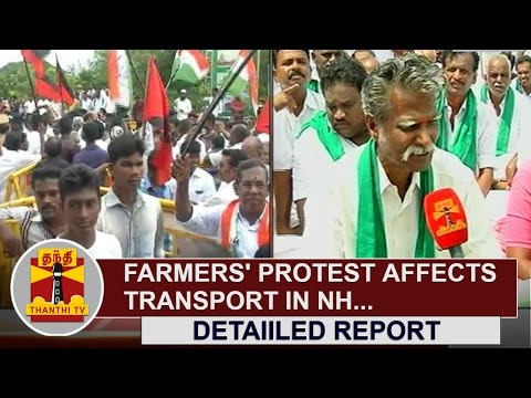 Farmers-protest-affects-Transport-in-NH-at-Thiruthuraipoondi-Detailed-Report-Thanthi-TV