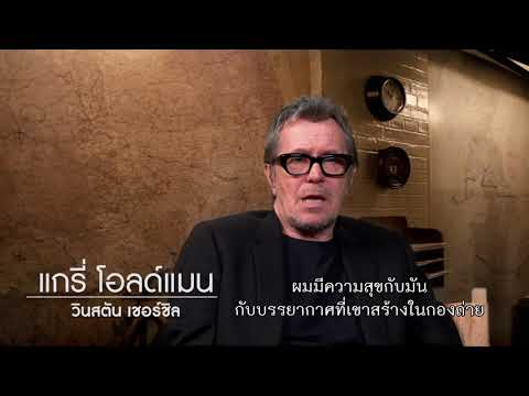 Darkest Hour | Joe Wright Director | Thai sub