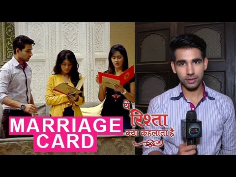 Naira - Kartik MARRIAGE INVITATION Card | यह �