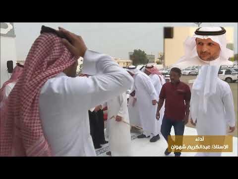 زواج المهندس / عثمان عبدالرحمن عبدالمجيد الشعشعي