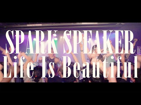 , title : 'SPARK SPEAKER『Life is Beautiful』MUSIC VIDEO'
