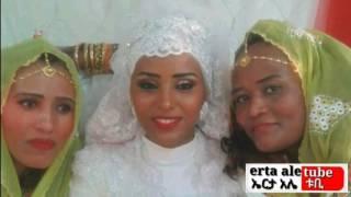 Afar wedding ye hussen abdella sergeant, የአቶ ሁሴን አብደላ ሰርግ መልካም ጋብቻ gifta cuseen qabdalla digibi.