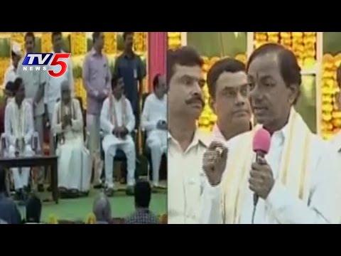 CM KCR Speech In Ugadi Celebrations 2017 | Pragathi Bhavan