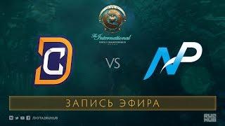 DC vs NP, The International 2017 Qualifiers [LightOfHeaven, Maelstorm]