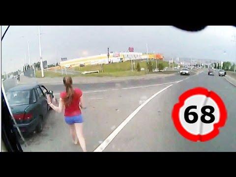 Car Crash Compilation # 68 || Подборка ДТП и Аварий Июль 2014