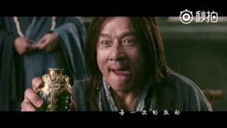 Nonton Jackie Chan   Big Brother   Railroad Tigers Music Video   2016 Film Subtitle Indonesia Streaming Movie Download