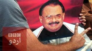 Video PAKISTAN: MQM 'received Indian funding'. download in MP3, 3GP, MP4, WEBM, AVI, FLV January 2017