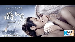 Nonton The White Haired Witch Of Lunar Kingdom  2014                                             Official Trailer  Hd  Film Subtitle Indonesia Streaming Movie Download