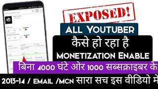 Video Exposed ! Monetization Enable without 4000 hour watchtime or 1000 subscribers ! #Technoline MP3, 3GP, MP4, WEBM, AVI, FLV Juni 2019