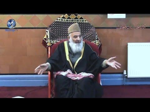 Night 9 Karbala and Shahadat e Hussain کربلا اور شہادتِ حسینؓ