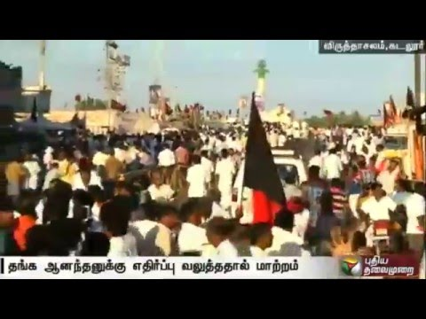 Change-the-changed-candidate-protest-continues-in-Virudhachalam