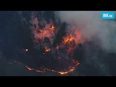 Видео лесных пожаров в Иркутской области с квадрокоптера
