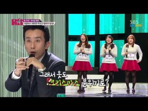 SBS [K팝스타3] - 파이널 매치 '2분의1'의 '날떠나지마'