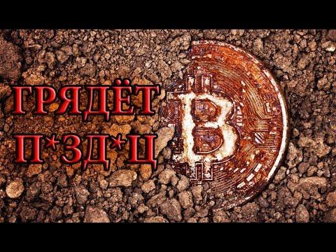 , title : 'Что будет с ценой биткоина в обозримом будущем?'