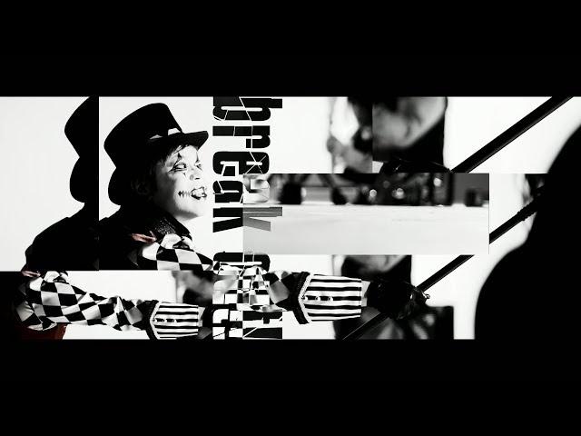 「break out!」 Music Video WEB ver.