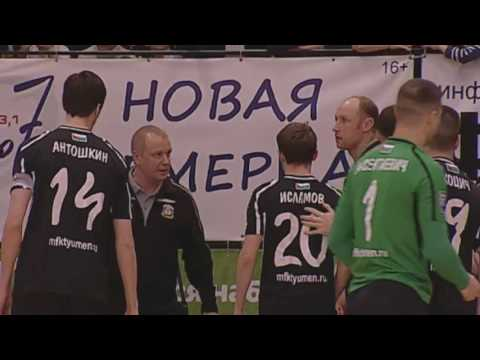 МФК Тюмень -  «Синара»