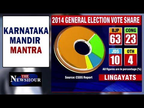 Karnataka Elections 2018: BJP Relies On 'Ram' To Unite | The Newshour Debate(19th April)