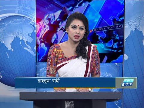 07 PM News || সন্ধ্যা ৭টার সংবাদ || 25 October 2020 || ETV News
