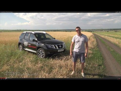 Nissan террано тест снимок
