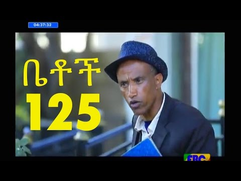 BETOCH - Part 125 - Ethiopian commedy on KEFET.COM