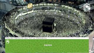 HD | Makkah 'Isha 16th Jan 2015 Sheikh Ghamdi W/ Translation