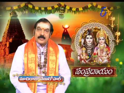 Aradhana   12th October 2016   Full Episode   ETV Telugu