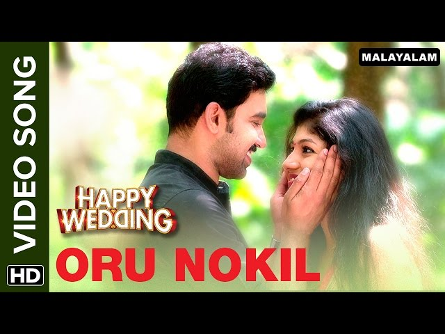 Oru Nokil Video Song From Happy Wedding