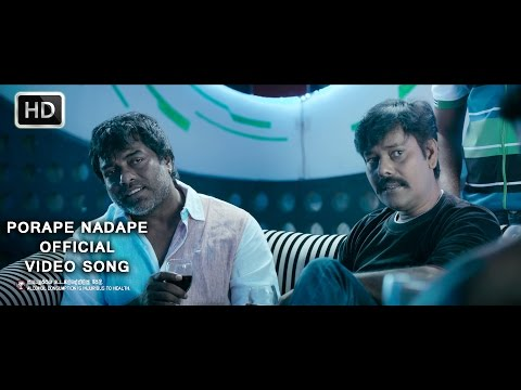 Porape Nadape Official Full Video Song - Sathuranka...