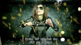 Tikhaar Tero Khukuri (Official Music Video ) - BulletFlo' Thapakaazi