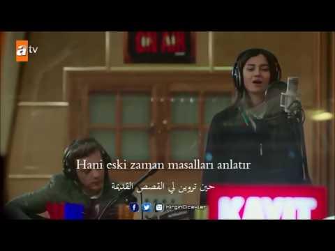 Annem = ( أمي  ) اجمل اغنية تركية مترجمة