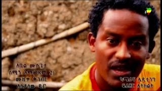 BEST New Ethiopian Music 2014 Abel Mulugeta Semignma - (Official Video)