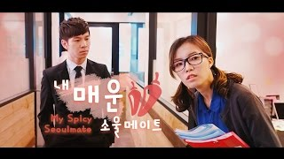 Video My Spicy Seoulmate Ep 1 MP3, 3GP, MP4, WEBM, AVI, FLV Maret 2019