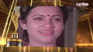 Video Seema receives Lifetime achievement awards at Vanitha Film Awards MP3, 3GP, MP4, WEBM, AVI, FLV September 2018