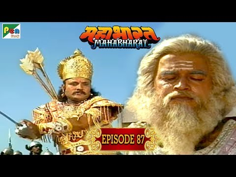आचार्य द्रोण का वध | Mahabharat Stories | B. R. Chopra | EP – 87
