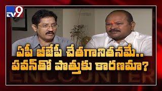 BJP Kanna Lakshminarayana in Encounter with Murali Krishna