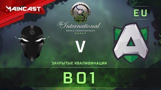 The Final Tribe vs The Alliance, The International 2018, Закрытые квалификации | Европа