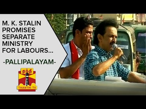 M-K-Stalin-promises-Separate-Ministry-for-Labours-Election-Campaign-Speech--Thanthi-TV