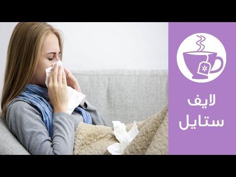 how to avoid flu