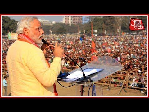 Моdi का Мissiоn Веngаl पश्चिम बंगाल की 42 लोकसभा सीटों में से 22 जीतने का लक्ष्य - DomaVideo.Ru