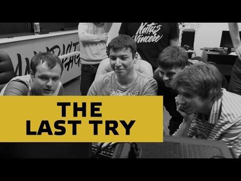 Na`Vi Dota2   The Last Try (Natus Vincere TV)