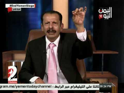 اليمن اليوم 18 3 2017