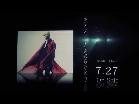 SHINee's Taemin going solo in Japan next month!