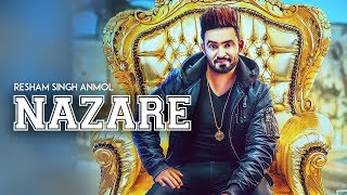 Nazare Song Lyrics 2