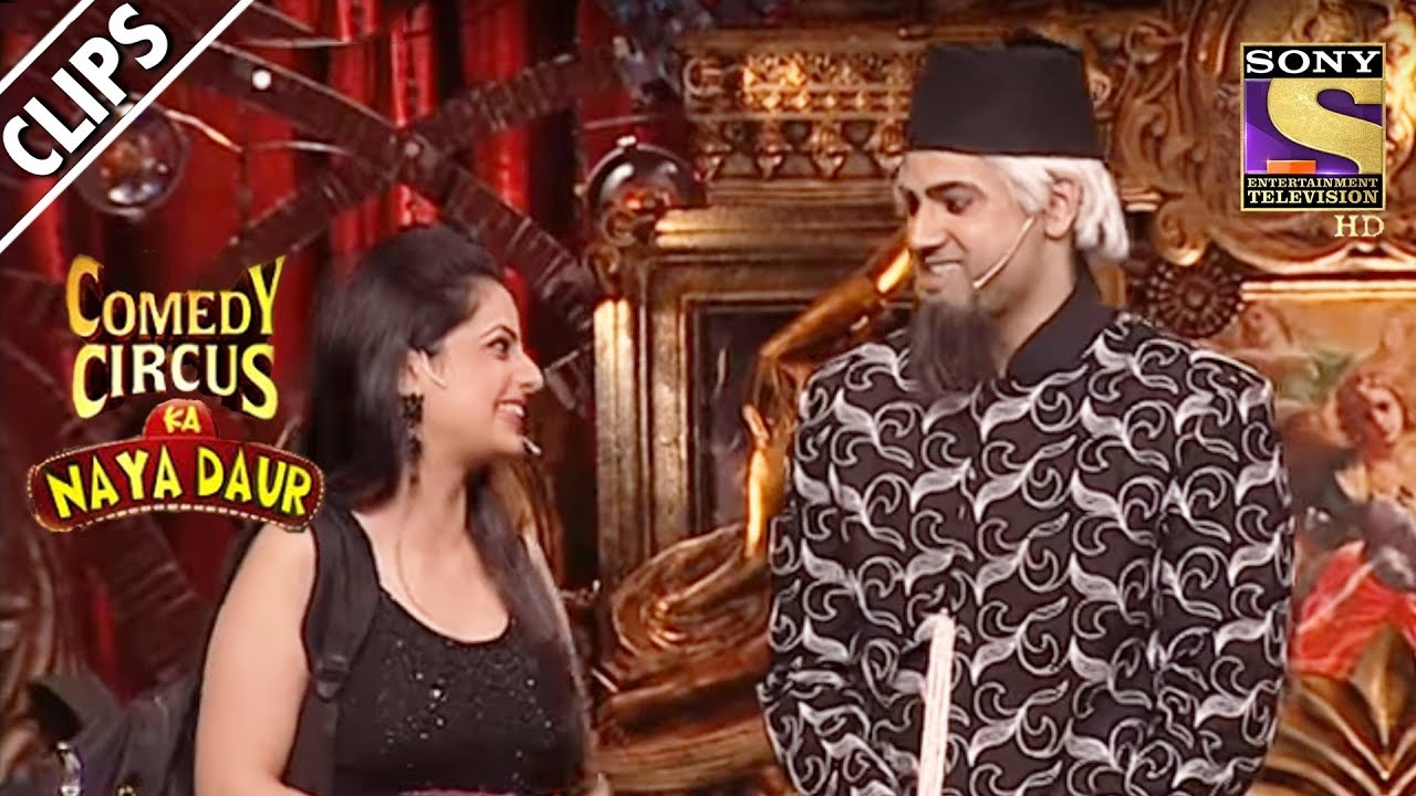 Ather And Rucha Have A Guest In Their House | Comedy Circus Ka Naya Daur