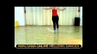 ZORBA THE GREEK SYRTAKI DANCE LESSON Part 1