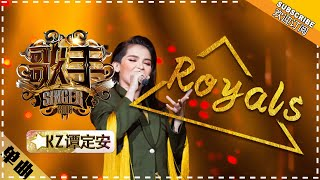 "Video KZ Tandingan《Royal》  ""Singer 2018"" Episode 9【Singer Official Channel】 MP3, 3GP, MP4, WEBM, AVI, FLV Juli 2018"