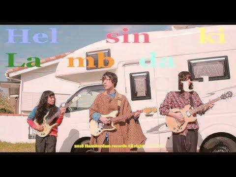, title : 'Helsinki Lambda Club – 引っ越し(Official Video)'