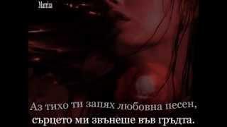 Евгения Георгиева - В Такава Нощ