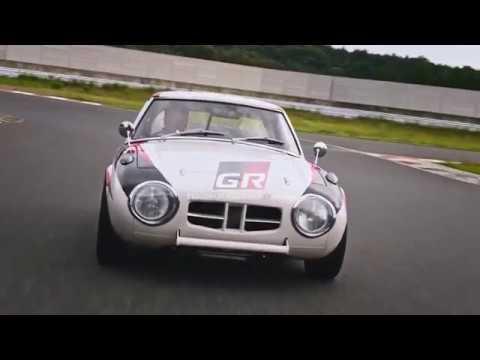 Toyota Sports 800 - zwycięzca wyścigu Suzuka 500 w 1966 roku